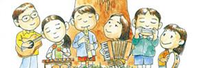 小学校刊行物のイメージ
