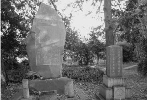 紀昌成の碑