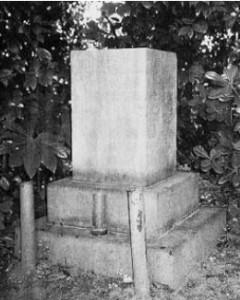 桃花亭お高の墓碑