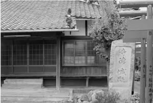 大河内氏の氏神 寺津八幡社