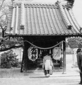 西澤眞藏をまつる津島神社